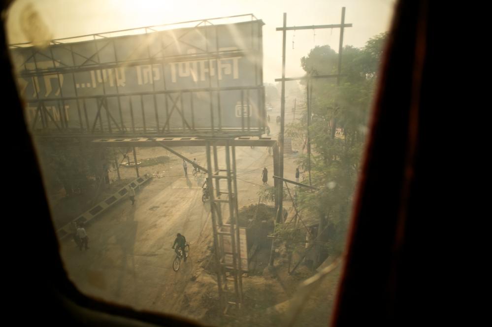 New Delhi to Varanasi on the Swatantrata S Express (Train No. 12562) (5/6)