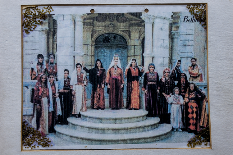 A photograph of a traditional wedding party in Nazareth